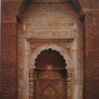 Islam Art & Arch image